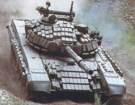 Russian tank with my armor